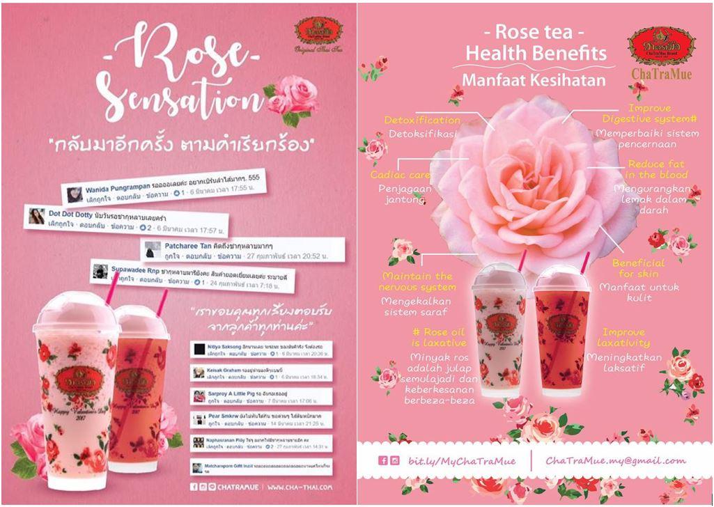 chatramue rosee
